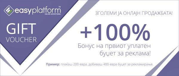 Како до поголема онлајн продажба? EasyPlatform - ПРОМО понуда за ефективна интернет реклама!